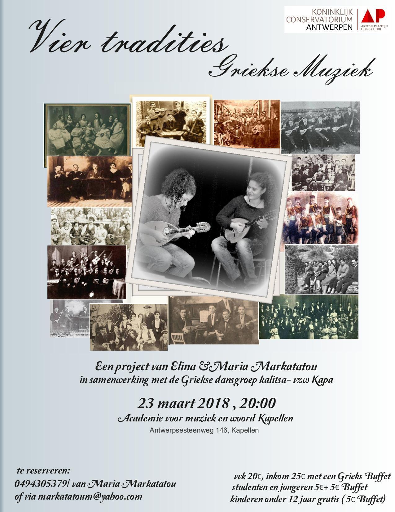 4 tradities Griekse Muziek @ Academie voor Woord & Muziek Kapellen | Kapellen | Vlaanderen | België