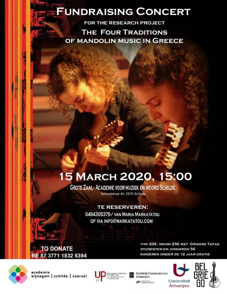 "Fundraising concert for the research project "" The four traditions of mandolin music in Greece"" @ Grote zaal Academie Schilde 